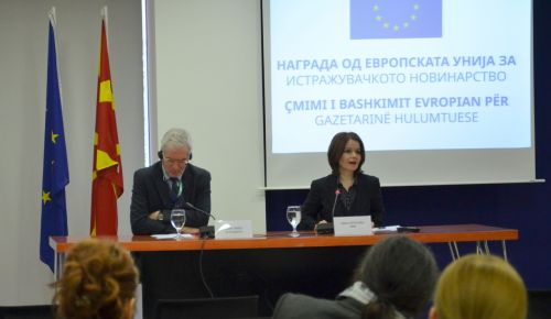 Contest open for EU Award for Investigative Journalism in Macedonia