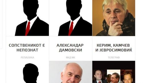 Web portals in the off-shore claws of the Macedonian government-oriented tycoons