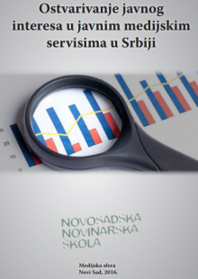 The public interest role of the Serbian public service broadcasters