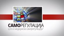Flash report 4: Macedonia